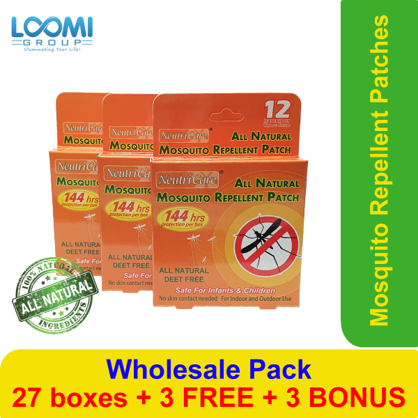 Buy NeutriCare All Natural Mosquito Repellent Patch 12's/box (WHOLESALE Pack 27 boxes + 6 FREE) Singapore