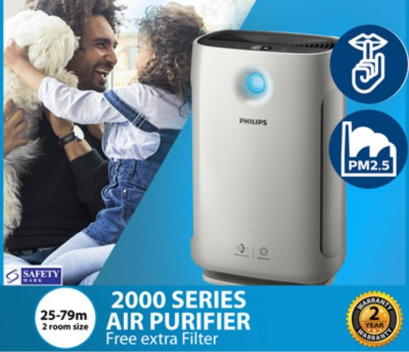 Philips Air Cleaner AC2882/30  2 Years Warranty (STAY HOME SPECIAL-LIMITED TIME OFFER) Singapore