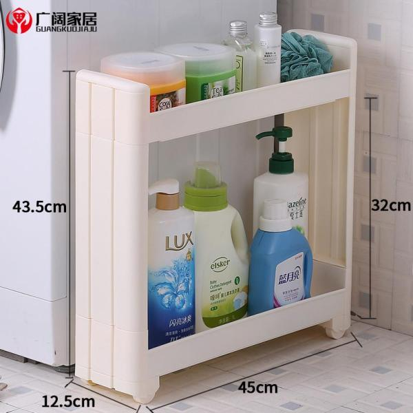 Japan Imported Technology Gap Storage Rack Narrow Refrigerator Gap Gap Storage Organizing Rack Kitchen Bathroom Storage Rack