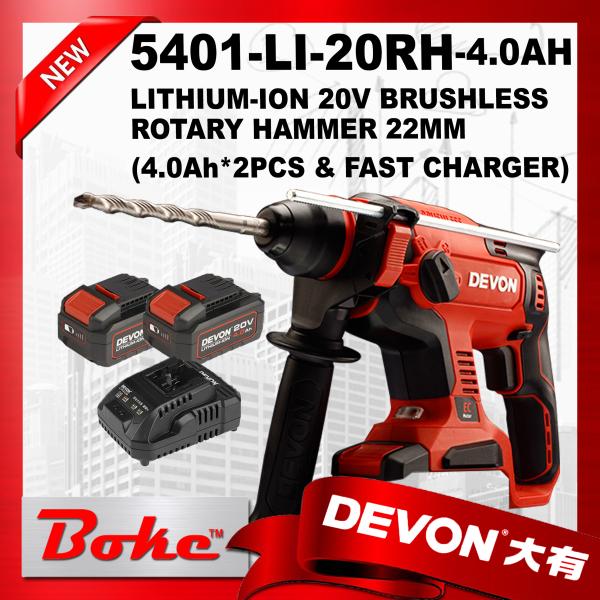(Ready Stock) DEVON 5401-LI-20RH-4.0AH 20V LITHIUM-ION BRUSHLESS ROTARY HAMMER 22MM (4.0Ah & 2PCS / FAST CHARGER)