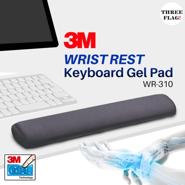 3M Wrist Rest Keyboard Gel Pad WR-310