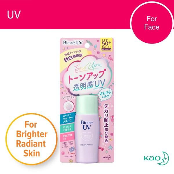 Buy Biore UV Toneup Milk 30ml Singapore