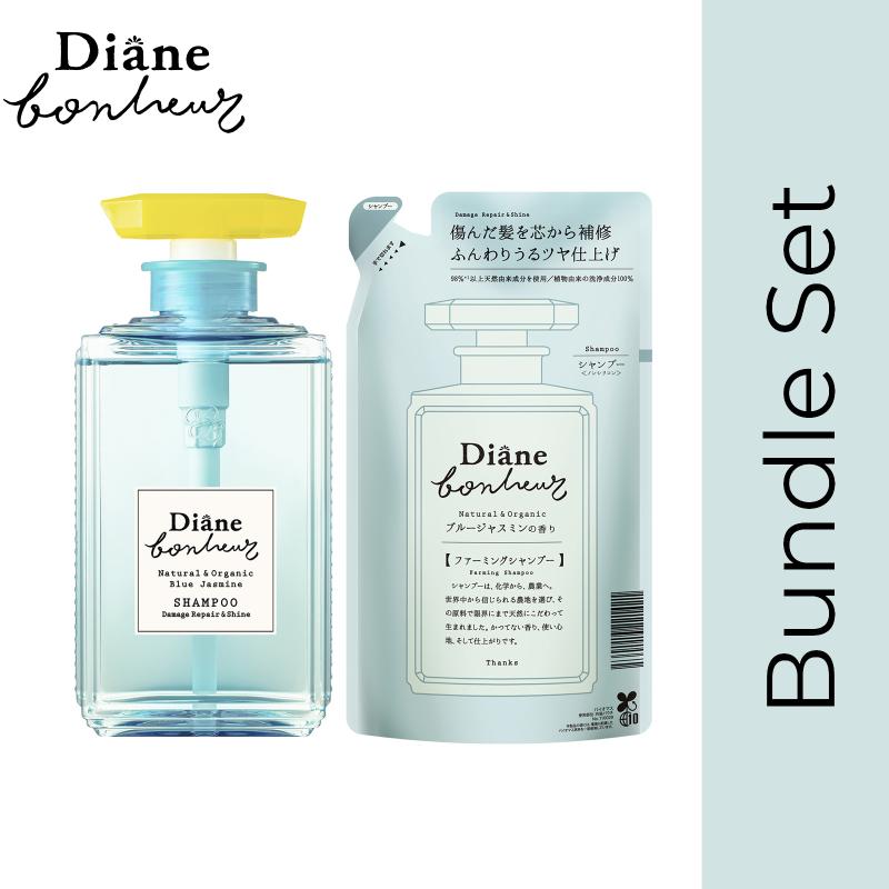 Buy [Bundle of 2] Diane Bonheur Blue Jasmine Shampoo 500ml + Refill shampoo Pack 400ml Singapore