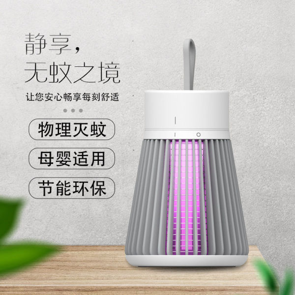 Photocatalytic outdoor mosquito killer lamp household bedroom mosquito killer electronic mosquito