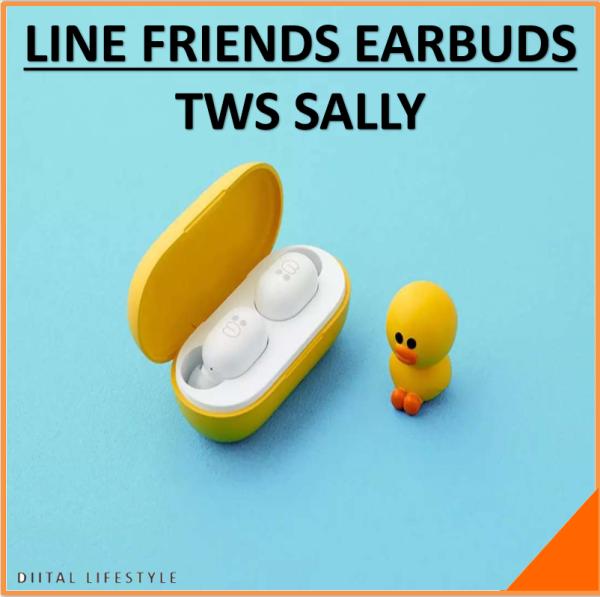 Xiaomi LINE FRIENDS Earbuds TWS Bluetooth Wireless Earphones IPX 5 Waterproof LinePods BrownSally Singapore