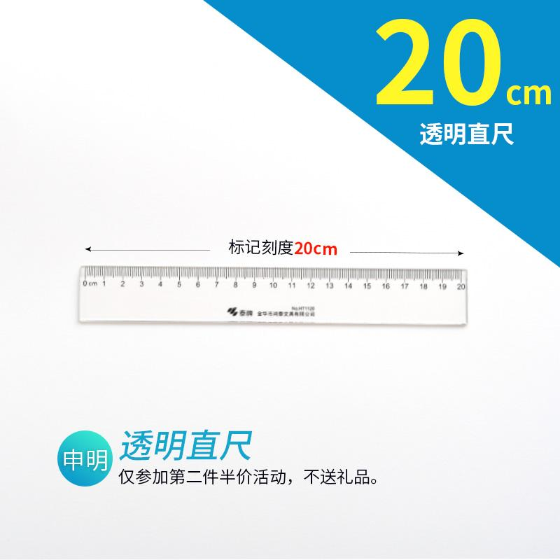 30cm/12 inch Metal Engineers Try Square Set Measurement Tool Right Angle 90 Degrees R SODIAL