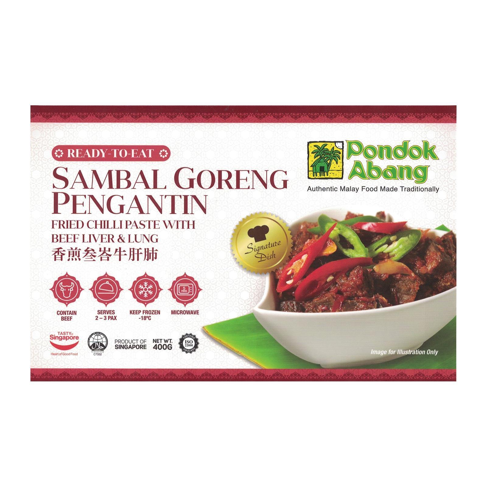 Pondok Abang Fried Chilli Paste with Beef Lungs and Liver (Sambal Goreng Pengantin) - Frozen
