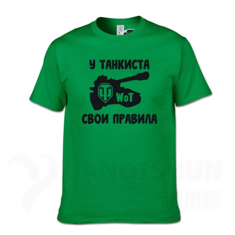 bd80e05f T-Shirt Of The Creative Personality Of The World Of Tanks Funny Tank Shirt  Of
