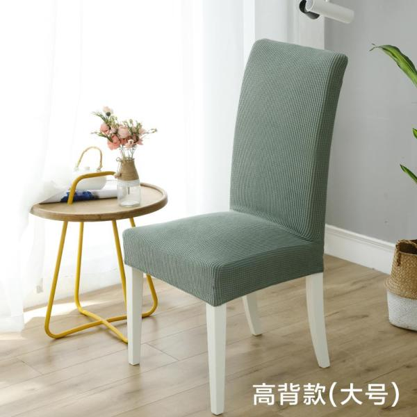 Household Chair Cover Cover Simple with Sponge Elasticity Joined Bodies Universal Dining Tables And Chairs throw pillow Stool Set Hotel One-piece