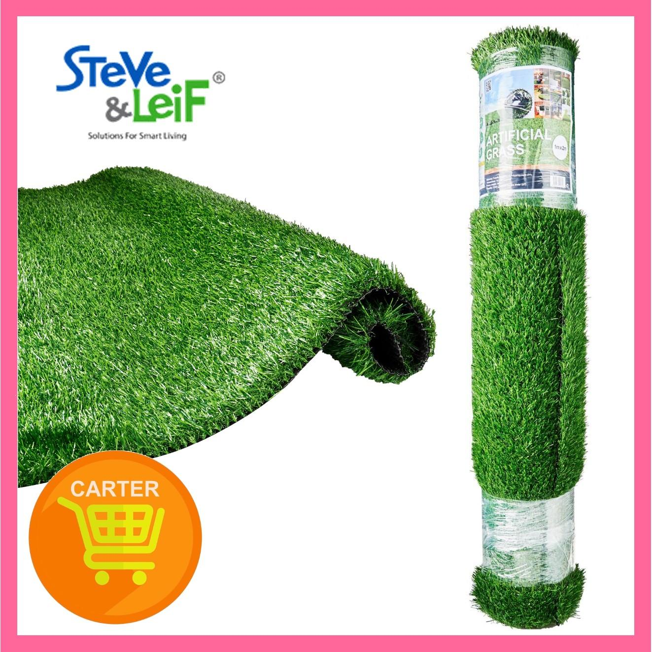 Steve & Leif Artificial Green Grass (1M x 2M)