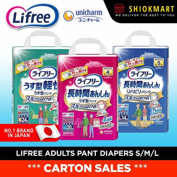 Buy [Lifree] (Pack of 20 pieces) Adult Diaper Pants -Size L - Free Face Mask and Wipes - Made in Japan Singapore