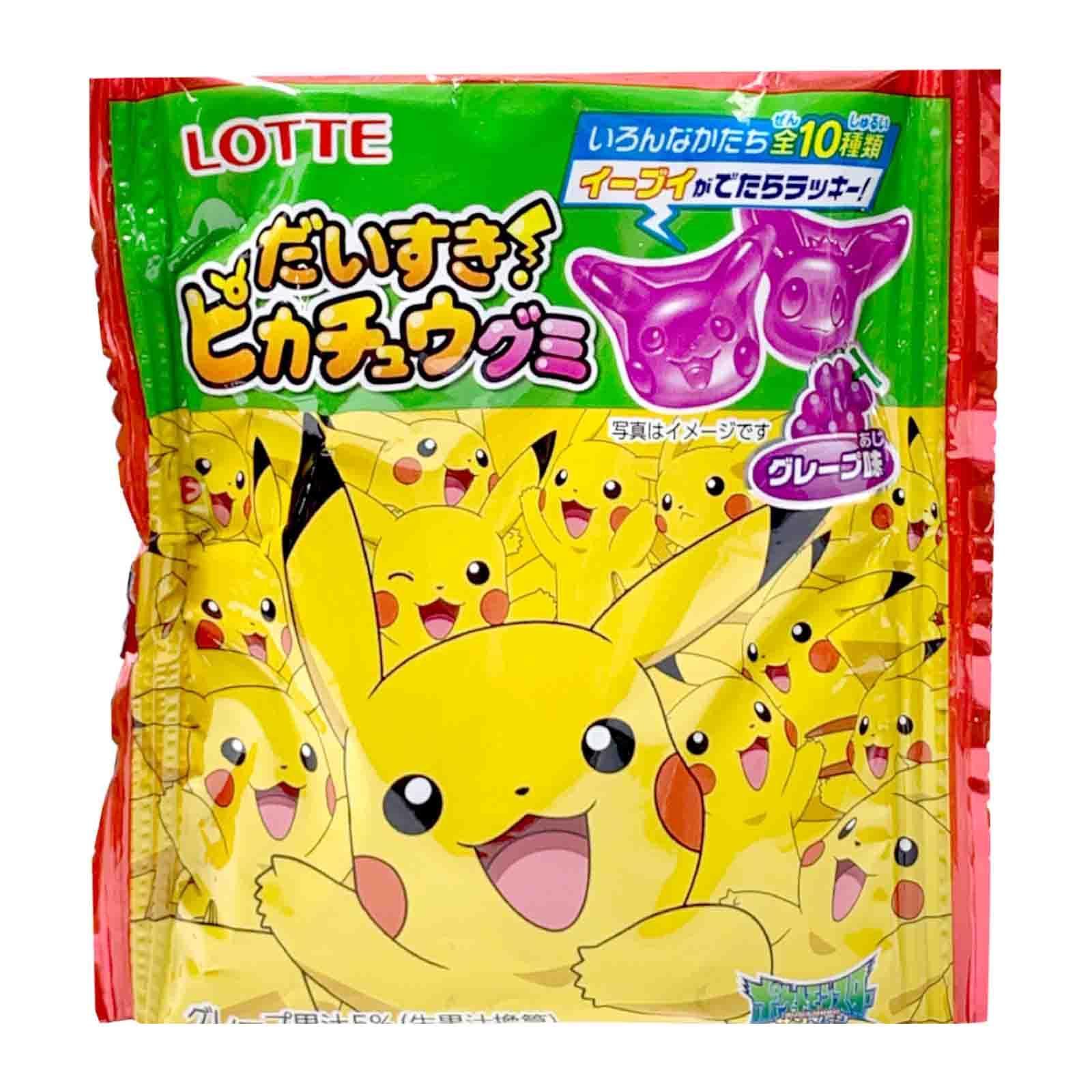 Lotte Pikachu Shaped Gummy