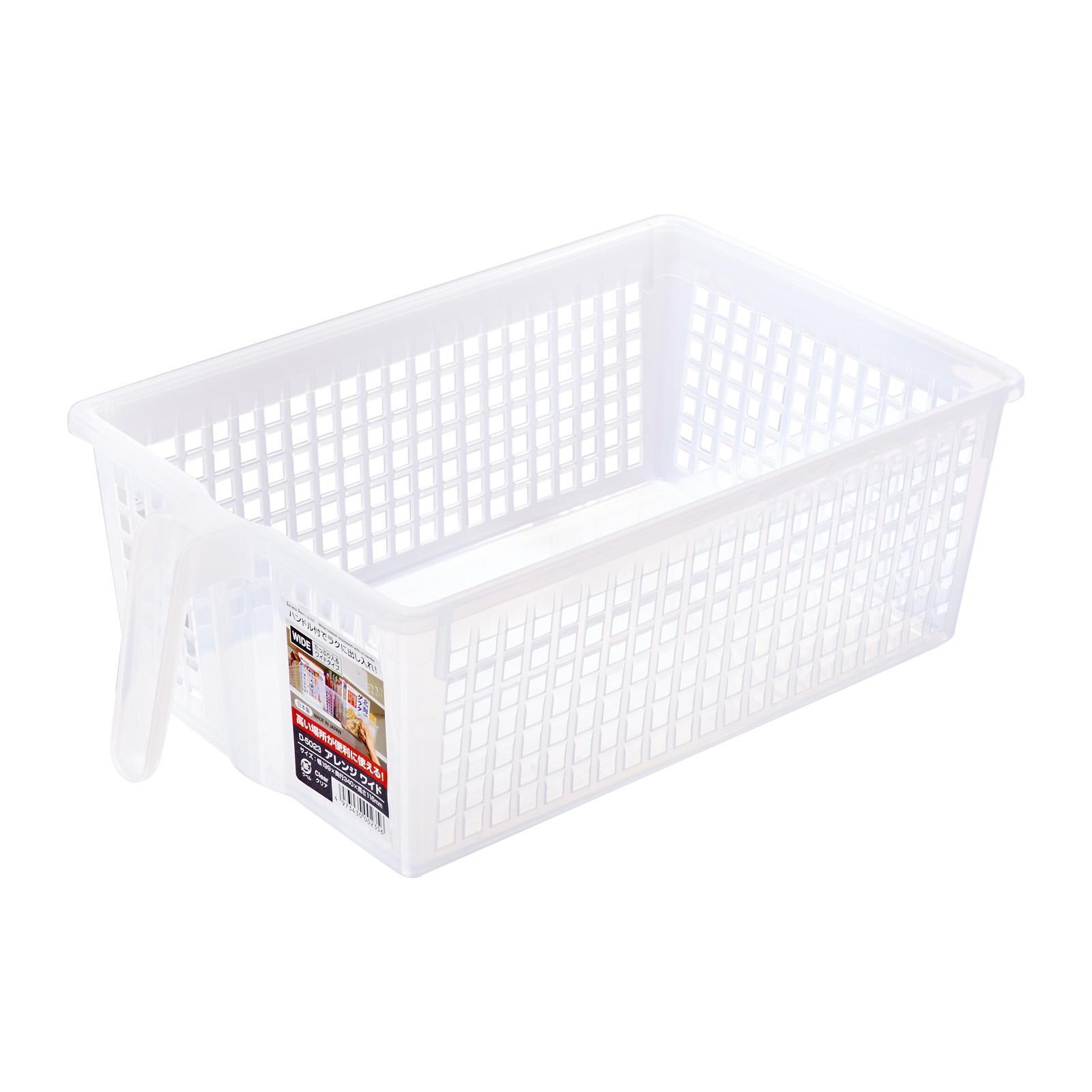 Sanada Seiko Storage Basket with Handle/Wide Clear