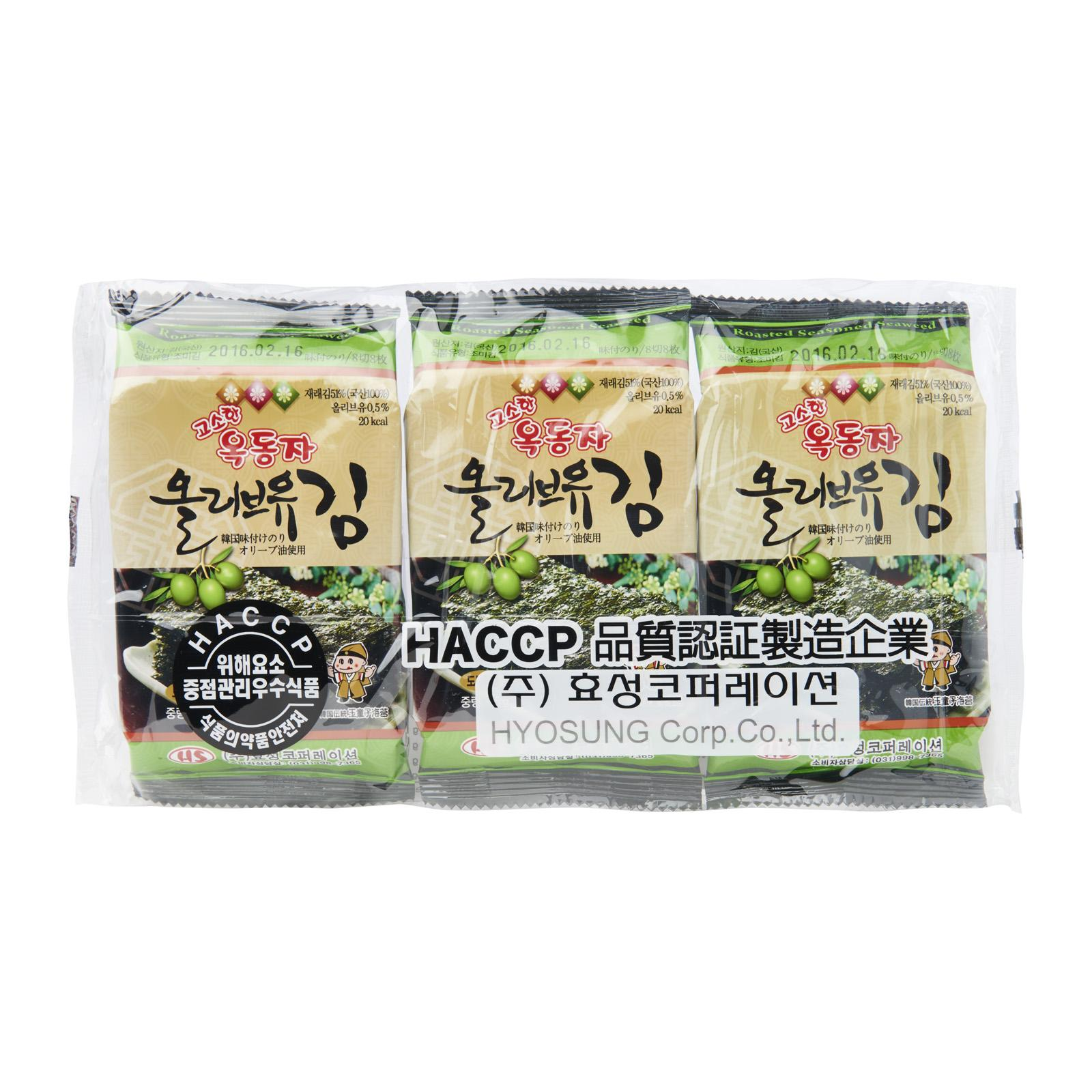 Hyosung Roasted Seaweed By Redmart.