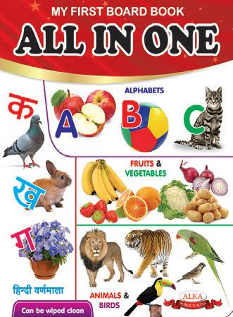All In One ( My First Board Books) English/ Hindi