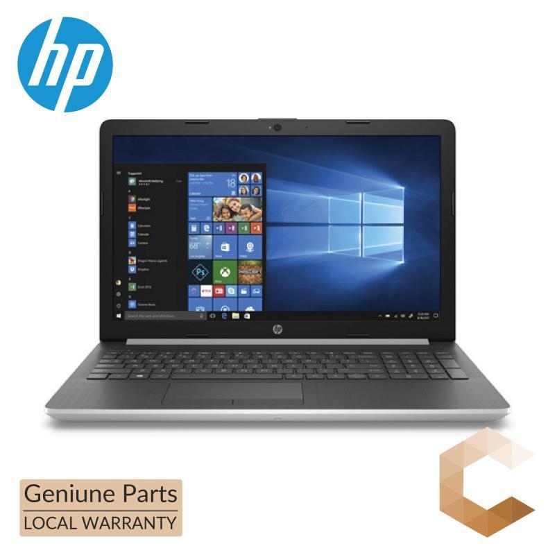 HP Laptop 15-da1028TX (5NK89PA)