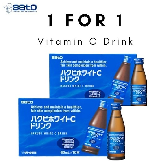 [10 For 10 Bundle] Hakubi White C Skin Enhancer Drink 60mlx10.