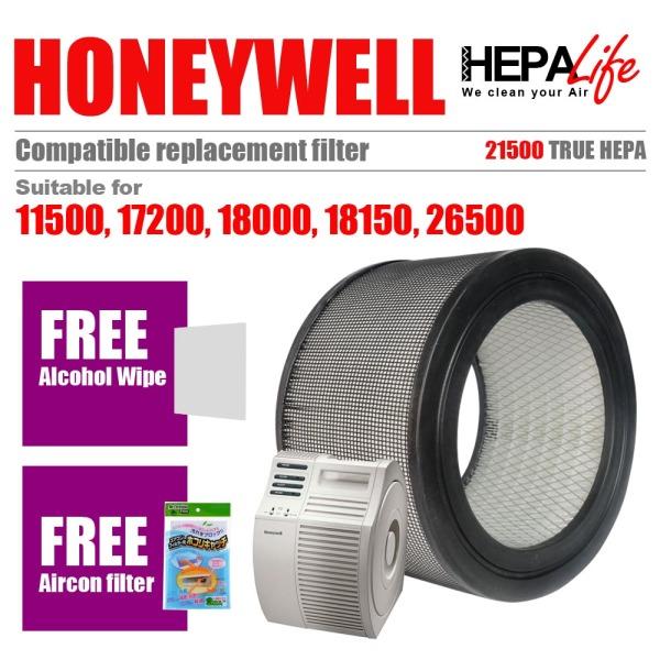 HONEYWELL 21500 11500 17200 18000 18150 26500 Compatible Hepa Filter - Hepalife Singapore