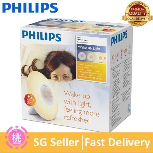 Philips Wake Up Light Alarm Clock with Sunrise Simulation, 2 Natural Sounds and Radio (SG 3 pin Plug)