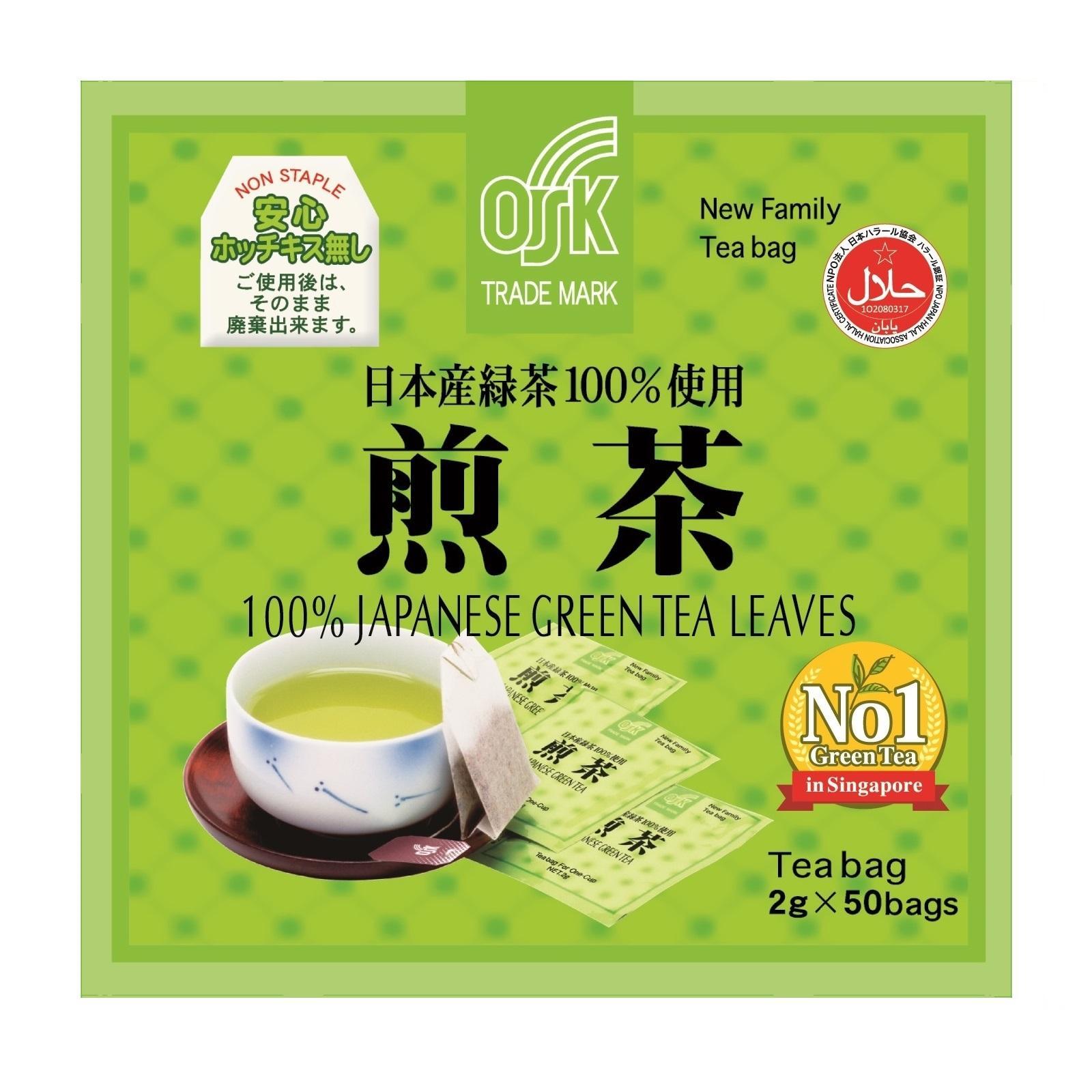 OSK - Buy OSK at Best Price in Singapore | redmart lazada sg