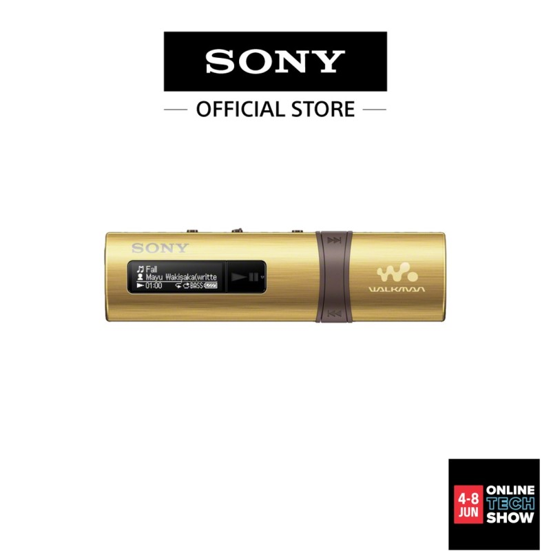 Sony Singapore B183F 4GB Walkman with FM and Built-in USB (Gold) Singapore