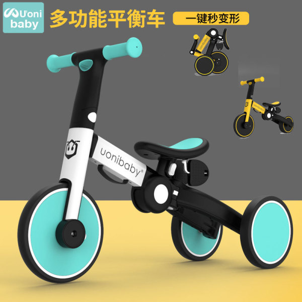 Uonibaby Balance Bike Childrens Sliding Three-wheeled Bicycle 1-2-3 Year Old Baby Without Pedal Sliding 2-in-1 Singapore
