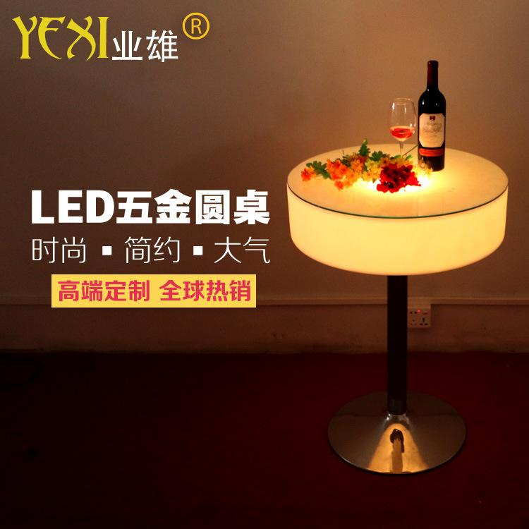 Creative LED Hardware Round Table Remote Control Waterproof Shining Plastic Light-emitting Furniture Living Room Hotel Bar Table