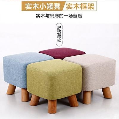 MISSHER CHAIR OTTOMAN STOOLS / ADULT KIDS STOOLS / 7 COLOURS AVAIL / CHAIRS ST12