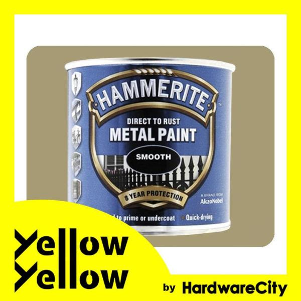 Hammerite Direct To Rust Metal Paint Smooth Finish For Interior & Exterior 250ml (COLORS AVAILABLE)