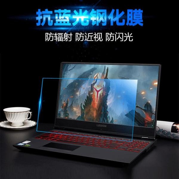 Lenovo Asus Dell Laptop Screen Protector Computer Eye Protection Anti-Reflective Protective Films ALIENWARE Y7000 Huawei XIAOMI 15.6-Inch Radiation Protected Film 14/13. 3 Inches Screen Protector Tempered Glass Screen