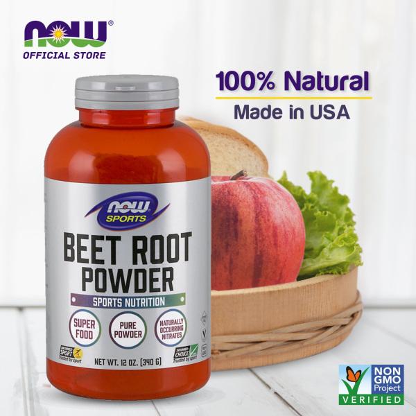 Buy Now Foods, Beet Root Powder, 12 oz (340 g) Singapore
