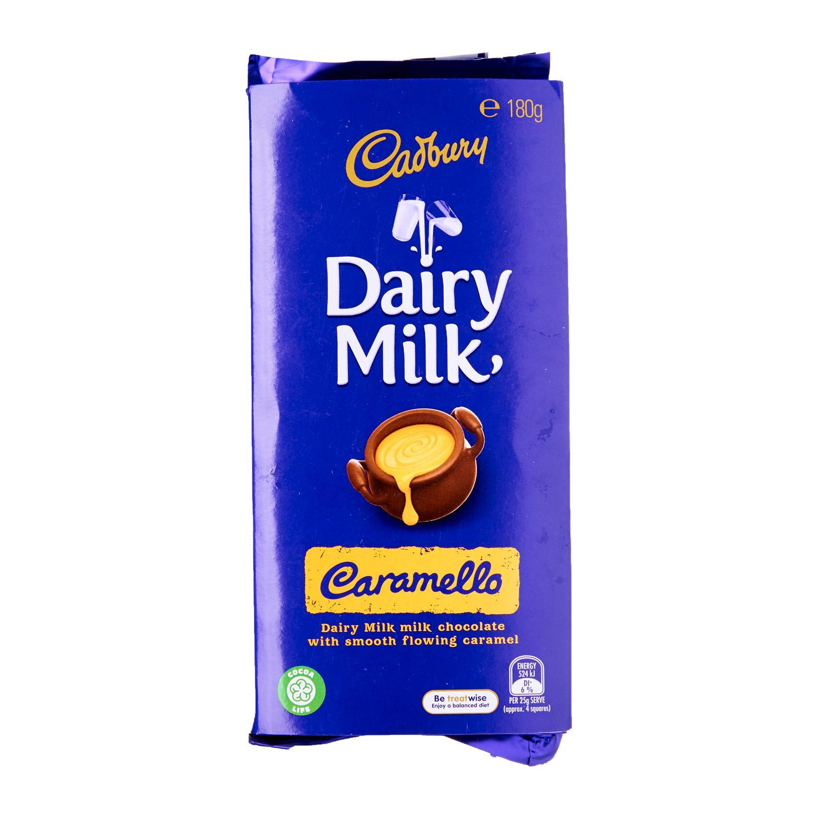 Cadbury Dairy Milk Hazelnut Milk Chocolate Block