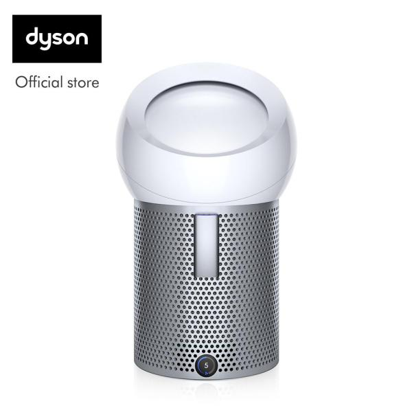 Dyson Pure Cool Me™ Personal Purifying Fan White Silver Singapore