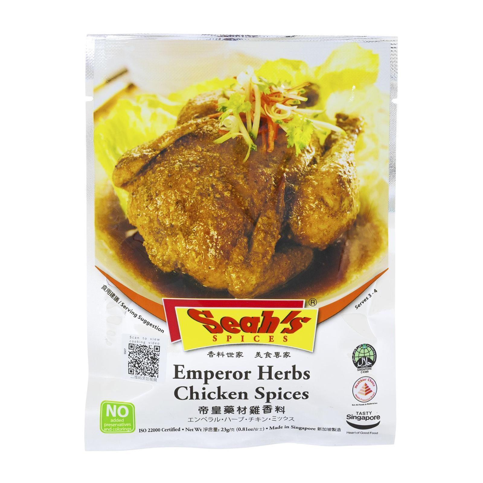 Seah's Spices Sachet - Emperor Herbs Chicken