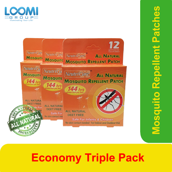 Buy NeutriCare All Natural Mosquito Repellent Patch 12's/box (Triple Pack) Singapore