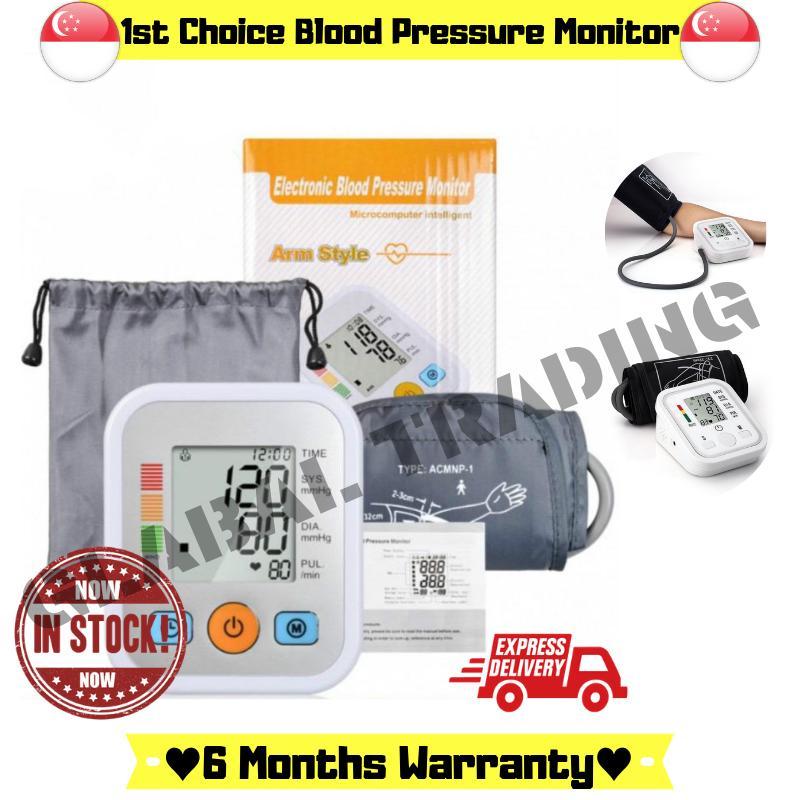 Digital Upper Arm Wrist Pulse Sphygmomanometer Heart Beat Pulse Electronic Arm LCD Screen Blood Pressure Monitor