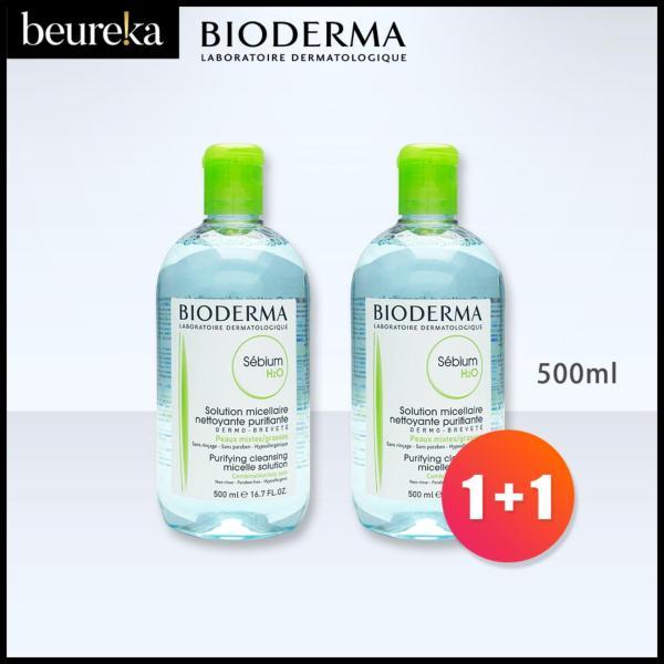 Buy Bioderma Sebium H2O Micellar Water Makeup Remover 500ml [Bundle of 2] - Beureka [Beauty Skincare - Make-up Remover/Cleansing Water] Singapore