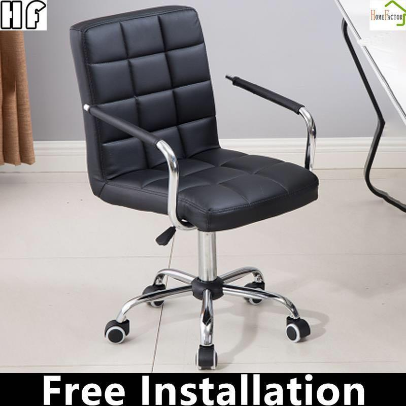 (Free Delivery and Installation) Quality Office Chair/ Home Furniture / Wholesales Chair / Study Chair / PU Office Chair/Cushion/Office Chair - QXI-11