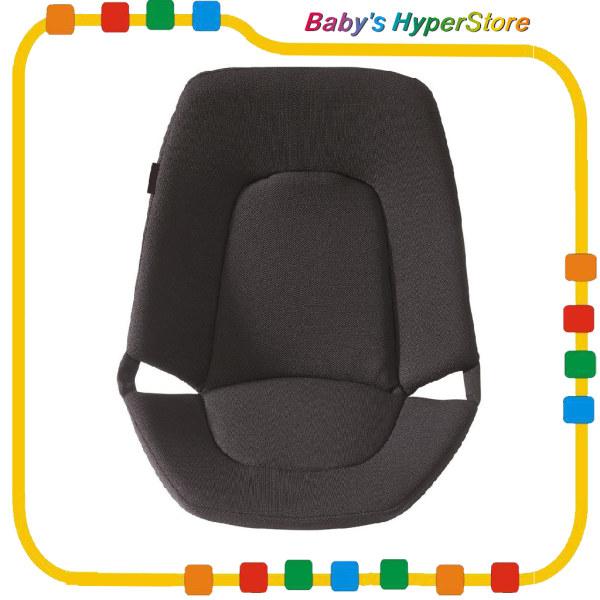 Easywalker Seat Reducer - Black Singapore