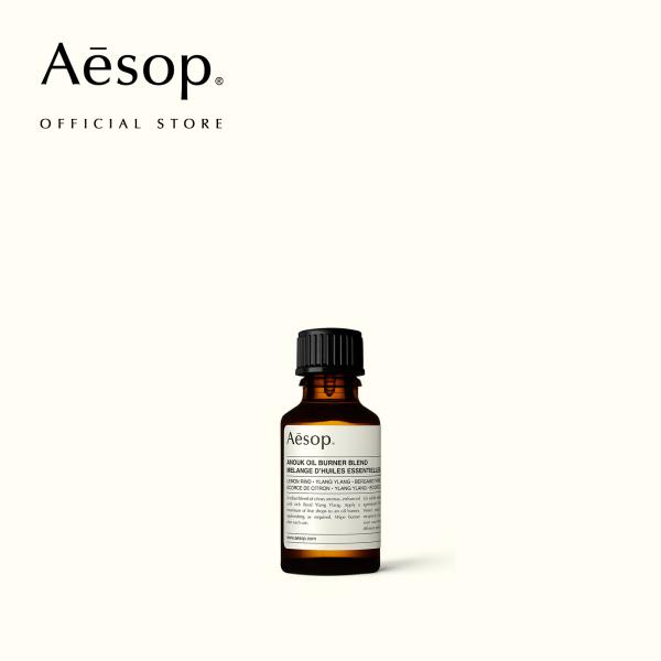 Buy Aesop Anouk Oil Burner Blend 25mL Singapore