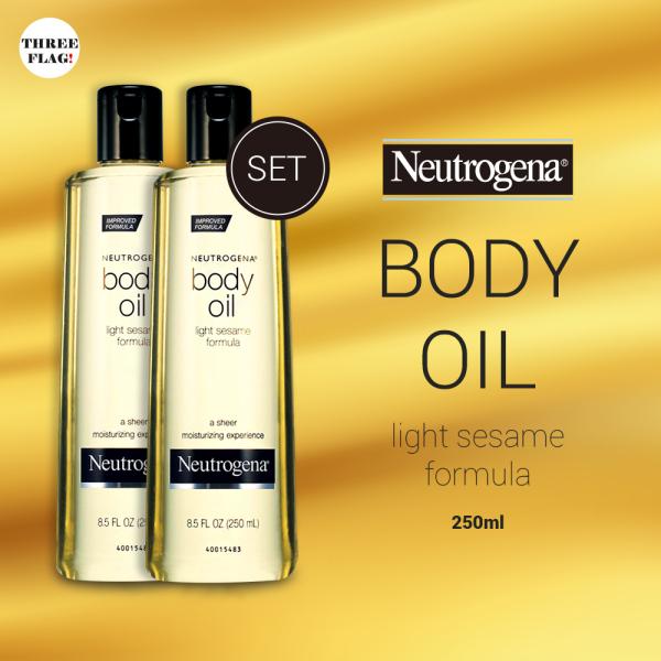 Buy Neutrogena Body Oil 250ml x 2ea Singapore
