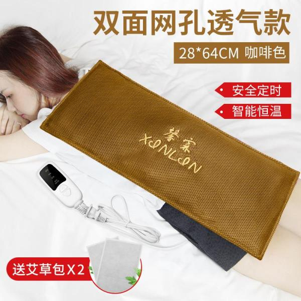 Xin Lin Electric Heating Salt Sea Salt Coarse Salt Heat Pack Large Grain Moxibustion Warm Palace Wormwood Physical Therapy Bag Household Salt