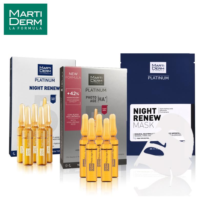 Buy MartiDerm Lazada Exclusive Photo Lift Booster Kit (NEW PhotoAge HA+ 5 x 2ml + Night Renew 5 x 2ml FREE Night Renew Mask) Singapore