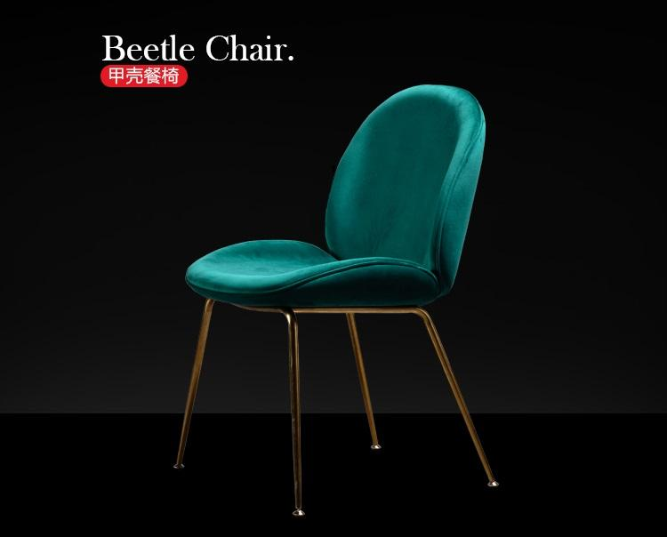 Dining Chair - Beatles Designer Collection