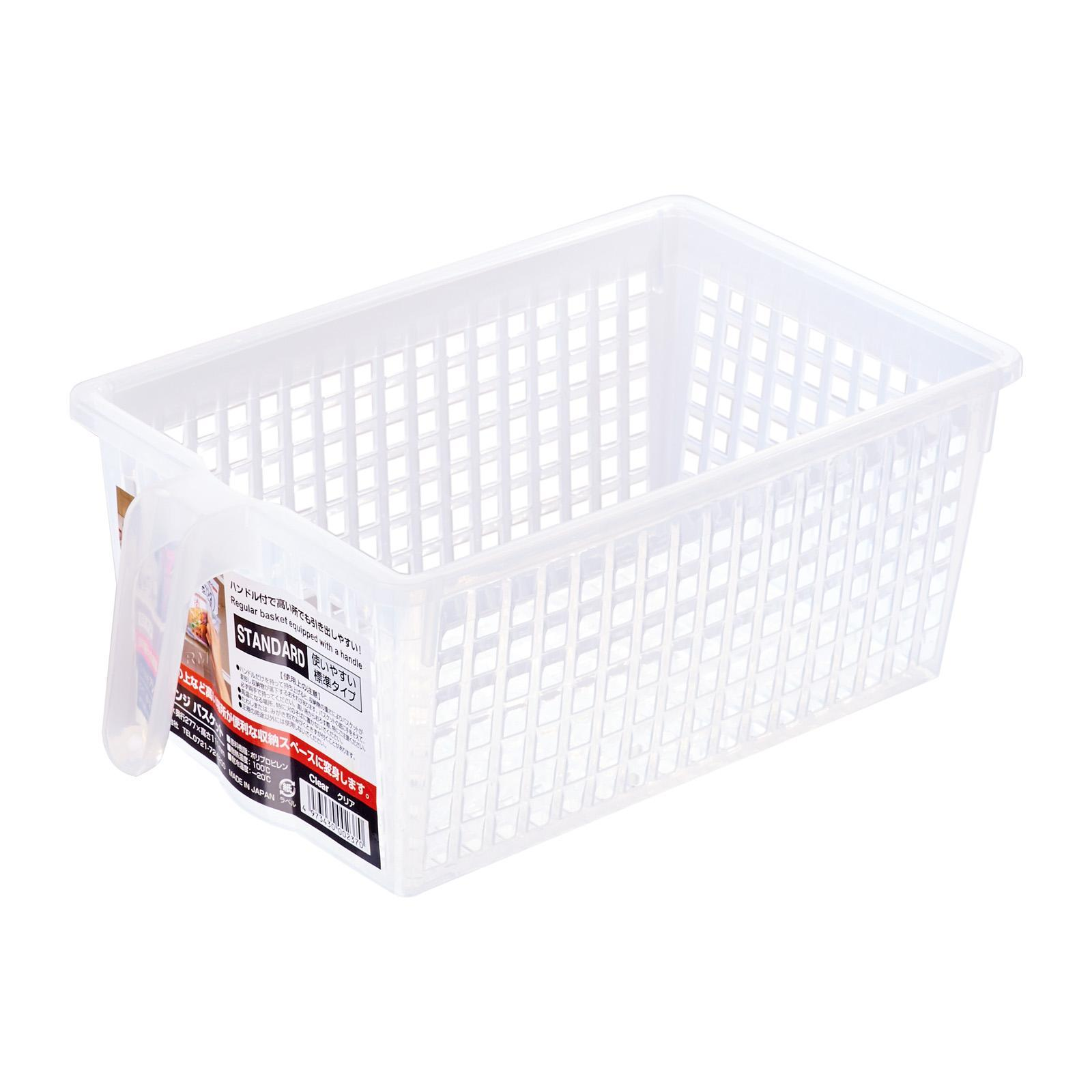 Sanada Seiko Storage Basket with Handle/Clear