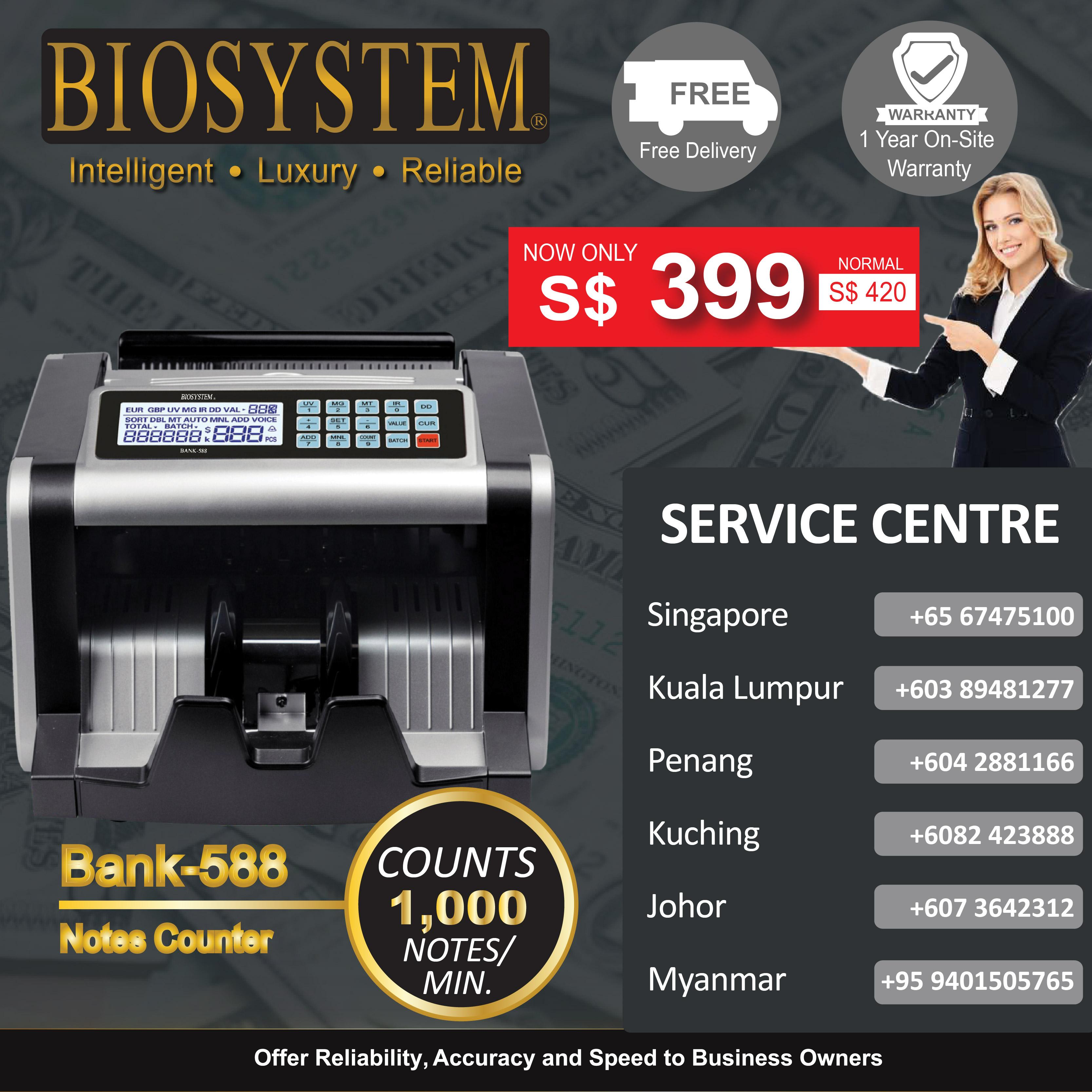 Intelligent Value Counter / Up to 6 Currencies / Counts 1000 notes/min