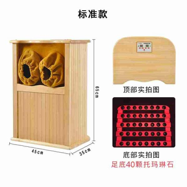 Buy Holographic Energy Foot Bath Cabinet Hiking Bath Bucket Household Sweat Steaming Foot Bath Barrel Spectrum Pedicure Tub [Massage]] Singapore