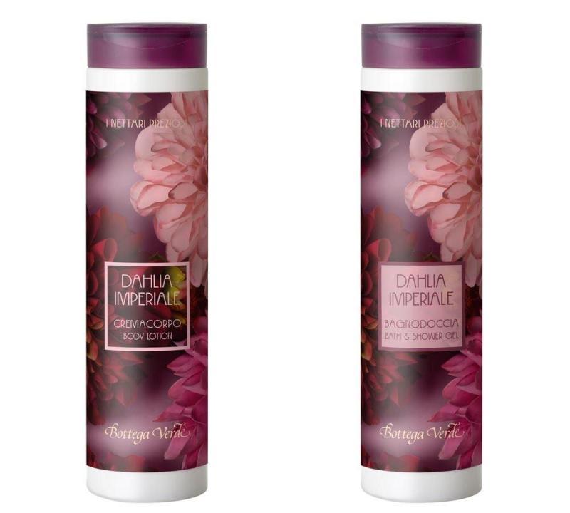 Buy Bottega Verde - Gift Set -  Imperial Dahlia  Bath & Shower + Body Lotion Singapore