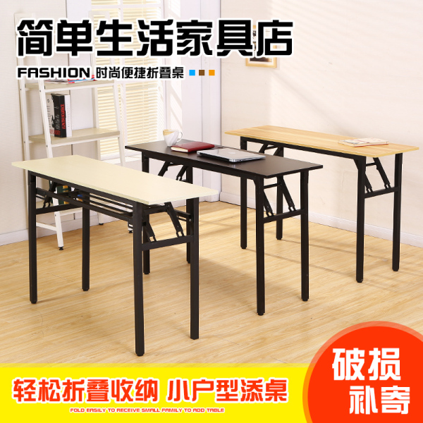 Long Tables Folding Dining Table Simplicity bai tan zhuo Narrow 80 120 140 Width 30 40cm Rectangular Conference Table