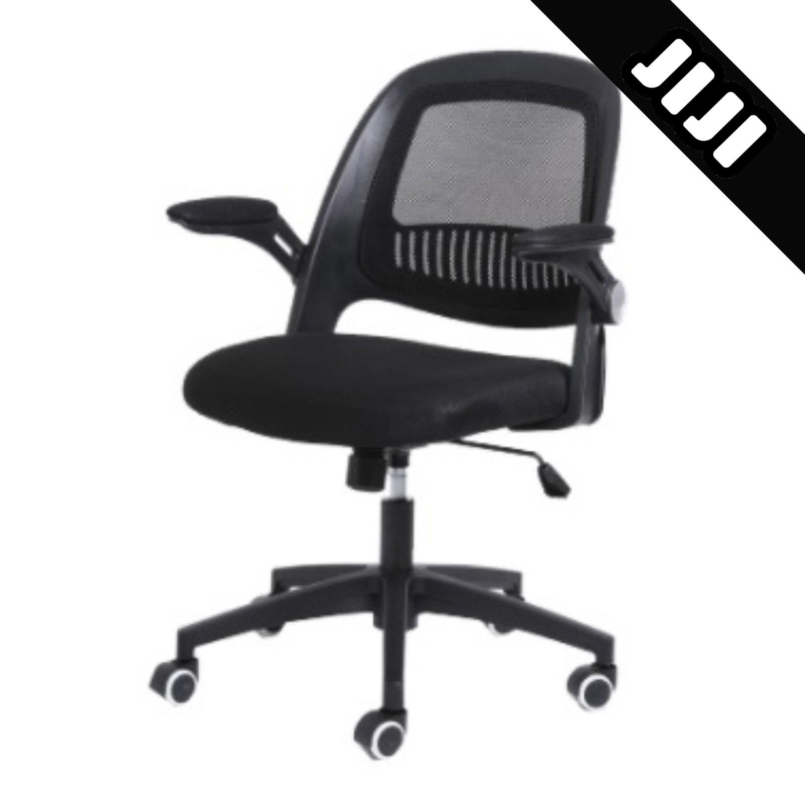 JIJI Assistant Office Chair (Self-Assembly) - Home Office Furniture / Office Chairs / Office Assistant / Comes with instruction manual (SG) Singapore